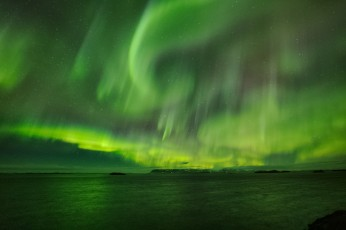 Aurora in Islanda.